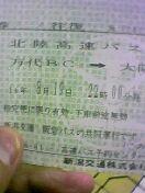 040819_214800.jpg