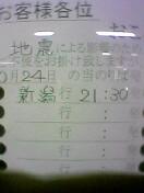 041024_195400.jpg