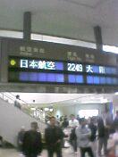 新潟空港手荷物受取所
