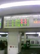 050201_191000.jpg