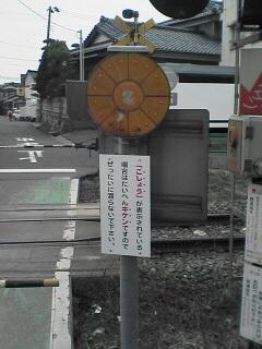 060322_125001.jpg