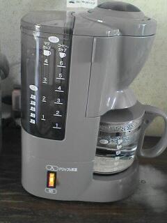新しいコーヒーメーカーです。違い分かるかな?