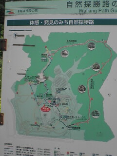 自然探勝路の地図。広いですねぇ