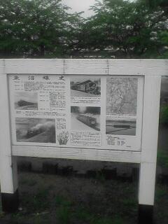 魚沼線の歴史や路線図などが書かれています