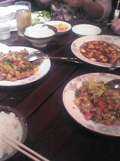 食事中の様子