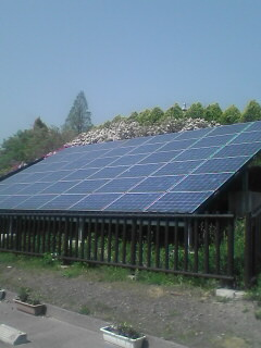 太陽発電もありました