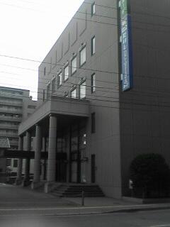 旧新潟証券取引所