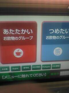 日本語は読めますね