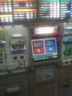 自販機はこんな感じ。見た目普通ですが。。