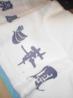 華鳳のタオルです。泉慶の文字もあります