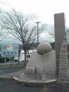 北緯38度線を示す石碑