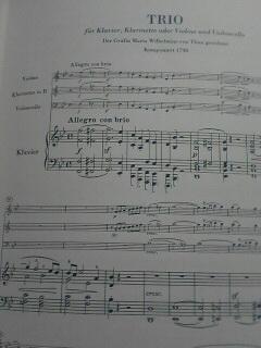 演奏した「街の歌」の楽譜です