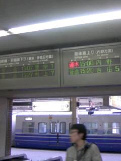 新潟市内のJRは運休もありました