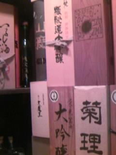 飲み屋さんの玄関に並ぶ日本酒の箱たち