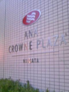 ANAクラウンプラザホテル新潟のロゴです