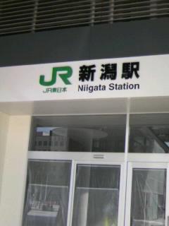 新潟駅のロゴもピカピカ
